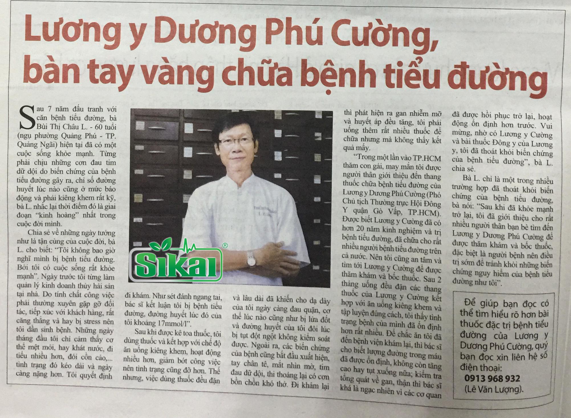 Lương Y Dương Phú Cường